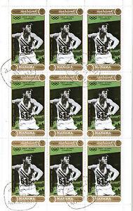 Manama 1971 Champions Olympiques Américains Olympien Bob Mathias Feuille De 9 Timbres Cto-afficher Le Titre D'origine