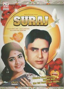 SURAJ-RAJENDRA-KUMAR-BRAND-NEW-ORIGINAL-BOLLYWOOD-DVD