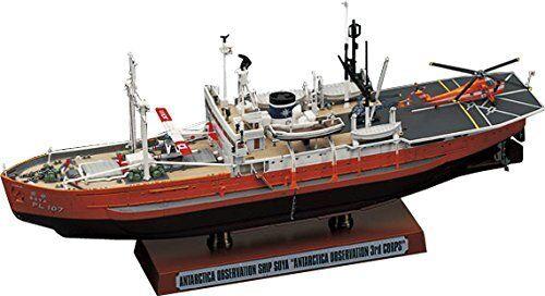 Hasegawa HAZ23 1 350 Scale Antarctica Observation Ship Soya Model Kit