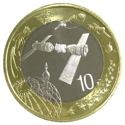 China 2015 Aerospace Space Station 10 Yuan Bimetal Coin UNC New Release