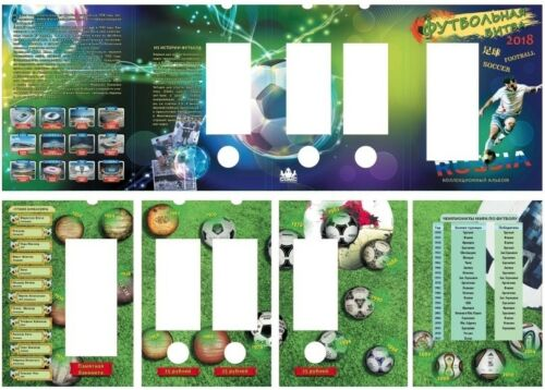 ✔ Capsule album Russia for 25 rubles Fifa World Cup 2018 and 100 rubles 2018