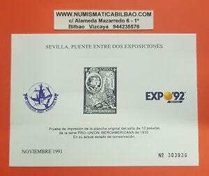 ESPANA-1991-EXPO-SEVILLA-92-PRUEBA-DE-IMPRESION-PUENTE-ENTRE-DOS-EXPOSICIONES