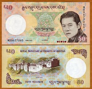 Bhutan Kingdom 50 Ngultrum 2013 P 31b New Signature Unc Ebay