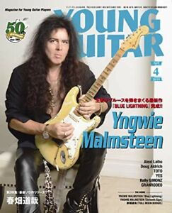 YOUNG-GUITAR-Apr-2019-Japanese-Magazine-Yngwie-Malmsteen-Cover