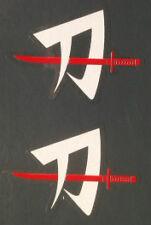 SUZUKI GS550M GS650G GSX750S GSX1000S GSX1100S KATANA SAMURAI SWORD DECALS X 2