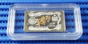 1998 Singapore Orchid Series $10000 Note Currency Silver Proof Ingot