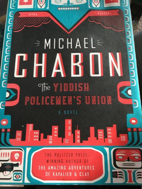 The Yiddish Policemens Union Ebook