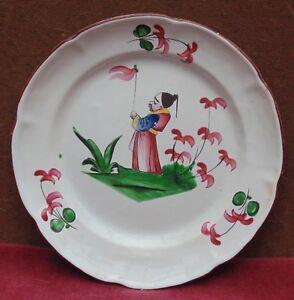 Magnifique Assiette Faience Islettes 18 Eme Decors Au Chinois Tres Bon Etat D83kxlk8-07234010-533611253