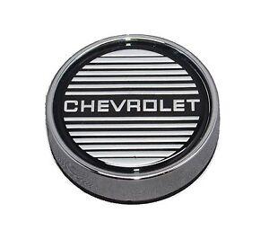 1986-1987-1988-CHEVROLET-MONTE-CARLO-SS-Wheel-Center-Cap-NEW-86-87-88