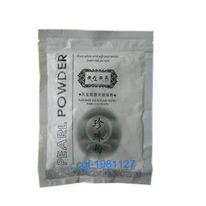 Polvo-de-perla-de-agua-de-mar-blanca-pura-250-g-5-3-5ty-VP