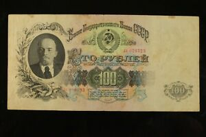 100 Rubles BANKNOTE SOVIET RUSSIA USSR 1947 PICK-231 VF N136