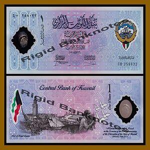 Kuwait 1 Dinar 2001 P-CS2 10th Anniversary of Liberation Polymer Unc