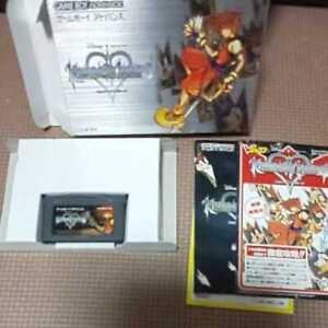 Rare Nintendo Game Boy Advance SP KINGDOM HEARTS