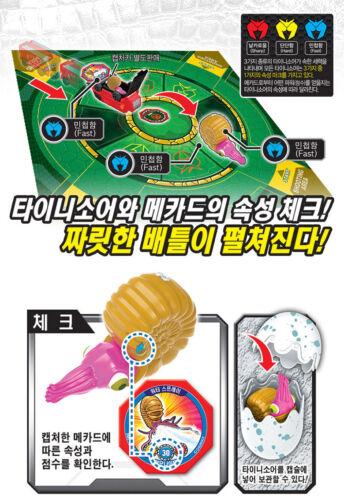 Dino Mecard Tinysaur AMMO Ammonite Natilus Dinosaur Transformer Robot Toy Figure