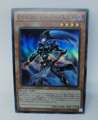 Elemental HERO Shadow Mist Japanese Yugioh Super SD27-JP001