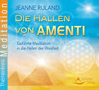 Die Hallen von Amenti. CD (2013)