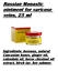 Russian-Monastic-ointment-for-varicose-veins-25-ml thumbnail 3
