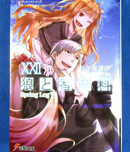 Ookami to Koushinryou Spice and Wolf Vol.22 //Japanese Novel Book Japan New