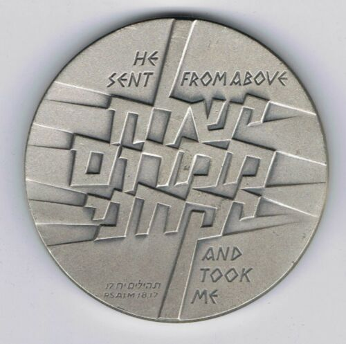 Entebbe State Medal 59mm 115g Silver Gift Box Israel 1976 Operation Jonathan
