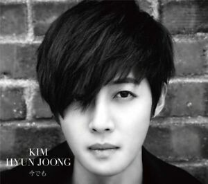 KIM-HYUN-JOONG-IMADEMO-TYPE-B-JAPAN-CD-DVD-Ltd-Ed-I72