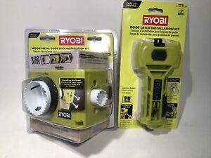 Ryobi A99DLK4 Wood/Metal Door Lock & A00LM2 Door Latch Installation Kit - Combo