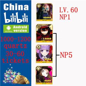 Details about (BiliBili Server)Fate Grand Order FGO Hasan Sabah 1000-1200  quartz 30-60 ticket