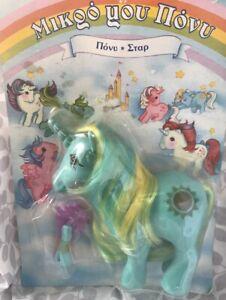 G1-My-Little-Pony-Unicorn-Sunbeam-Greece-Greek-El-Greco-MOC