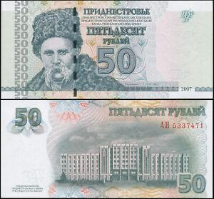 Transnistrien-50-Rubles-UNZ-2007-Banknote-Kat-P-46a