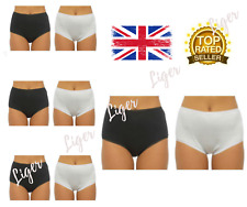 Womens Briefs Cotton Rich Knickers 1 Pair Ladies Striped Pants Underwear 12-20