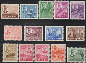 NORTH-BORNEO-1950-KG-VI-DEFINITIVE-1c-TO-2-WITH-BOTH-50c-MH-CAT-RM-238-40