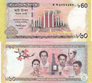 Bangladesh-banconota-del-2012