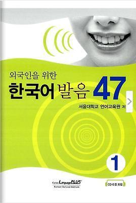 47 Korean Pronunciation for Foreigners 1, Text + 1 CD Korea Book Language K pop