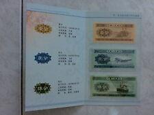 China 1953 1 Fen, 2 Fen, 5 Fen, Banknotes, with folder (UNC)
