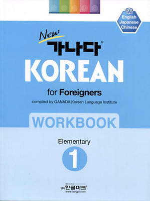 new 가나다 KOREAN for Foreigners Elementary 1 WORKBOOK w/CD Free Ship 9788955189179