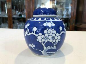 """Vintage Japanese Porcelain Blue & White Prunus Ginger Jar with Lid, 4 3/4"""" Tall"""
