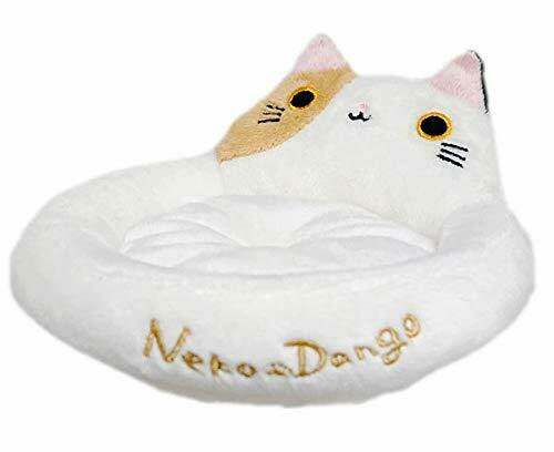 Nekodango bed stuffed Sanei Boeki