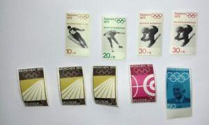 9-St-Briefmarken-Bundesrepublik-ungestempelt-Olympia-1968-1972-Muenchen-Sapporo