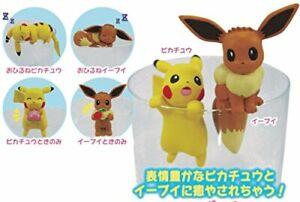 Putitto-Serie-Petite-Serie-Pokemon-Pikachu-amp-Eevee-alle-sechs-Volle-Set-furukonp