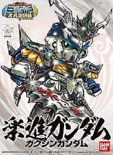 SD BB Warriors Gundam No.353 Yue Jin Gundam model kit Bandai