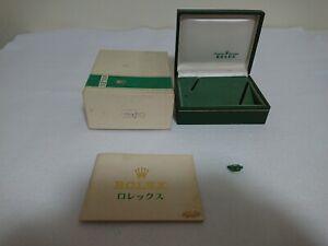 ROLEX-VINTAGE-WATCH-BOX-CASE-6516-a-2554893