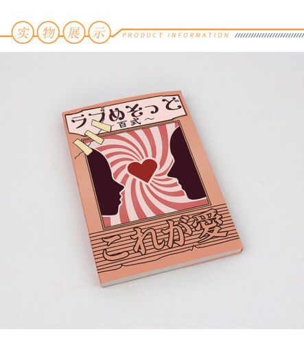 Toilet-bound Hanako-kun Nene Yashiro Love Guides Notebook Anime Cosplay Prop
