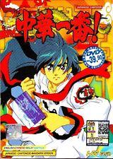 Chuka Ichiban /Cooking Master Boy (Chapter 1 - 52 End) ~ 2-DVD SET ~ English Sub