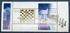 2001~NETHERLANDS~SC#1068~MAX EUWE CHESS CHAMP SS~2 Stp 80C~CTO~MNH/OG~VFINE