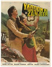 India Bollywood 1984 Yaadon Ki Zanjeer Press Book Sunil Dutt Shashi Kapoor Reena