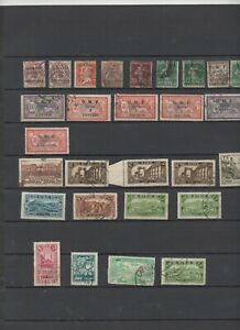 28-anciens-timbres-Syrie-dont-O-M-F-et-Grand-Liban