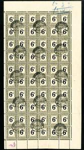 South-Africa-J21-Rare-Stamp-Sheet