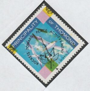 Irlande-thomond 4004 -1968 Sea Gulls Avec Couleur 5.5 Mm Shift U/m-afficher Le Titre D'origine Clair Et Distinctif