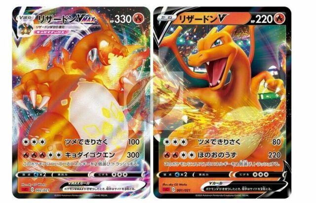 Charizard V Japanese Pokemon card 001//021 Sword and Shield VMAX Deck UK stock