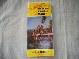 VINTAGE 1950 HAWAIIAN AIRLINES YOU MUST SEE HAWAII TRAVEL BROCHURE