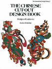 The Chinese Cut-Out Design Book: Designs of Costumes by Barbara Holdridge (Paperback, 1989)